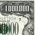7 Figure Income