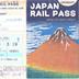 Japan railpass